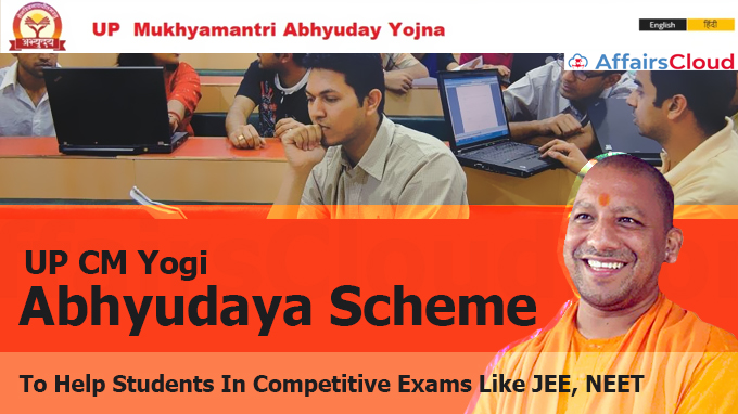 UP-CM-Yogi-Launches-Abhyudaya-Scheme-To-Help-Students-In-Competitive-Exams-Like-JEE,-NEET
