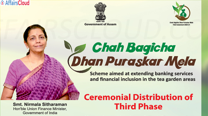 Union Finance Minister attends third phase of Chah Bagicha Dhan Puraskar mela in Guwahati