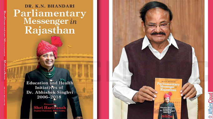 "Vice President releases the book titled – ""Parliamentary Messenger in Rajasthan"""