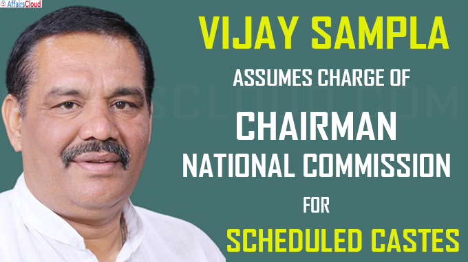 Vijay Sampla assumes charge of Chairman National Commission for Scheduled Castes