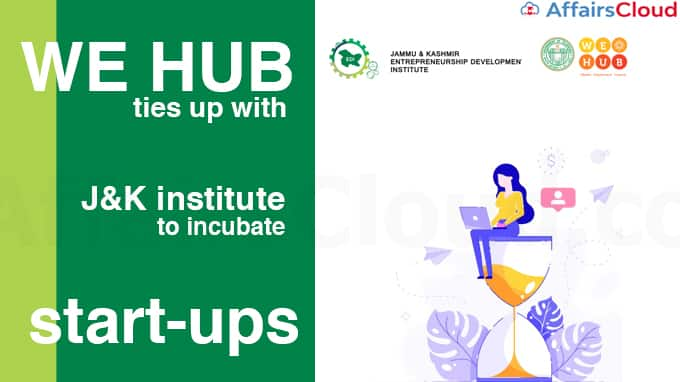 WE-HUB-ties-up-with-J&K-institute-to-incubate-start-ups