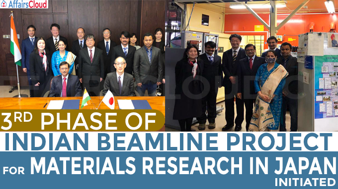 3rd phase of Indian Beamline project for Materials Research in Japan initiated
