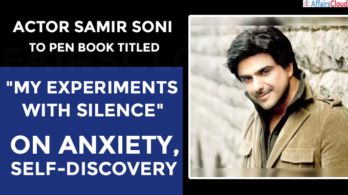 Actor Samir Soni to pen book titled My Experiments