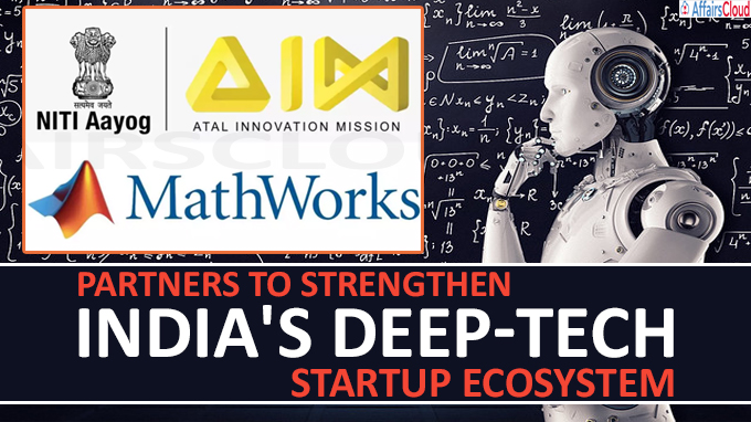 Atal Innovation Mission partners with MathWorks to strengthen India's deep-tech startup ecosystem