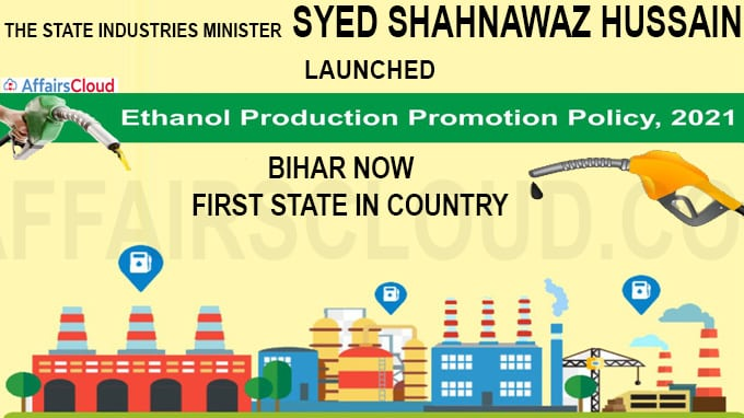 Bihar now first state in country to implement ethanol promotion policy