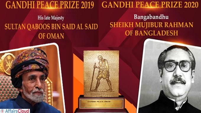 Gandhi Peace Prize 2019 - 2020
