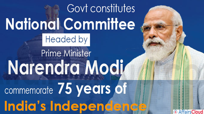 Govt constitutes National Committee headed by PM