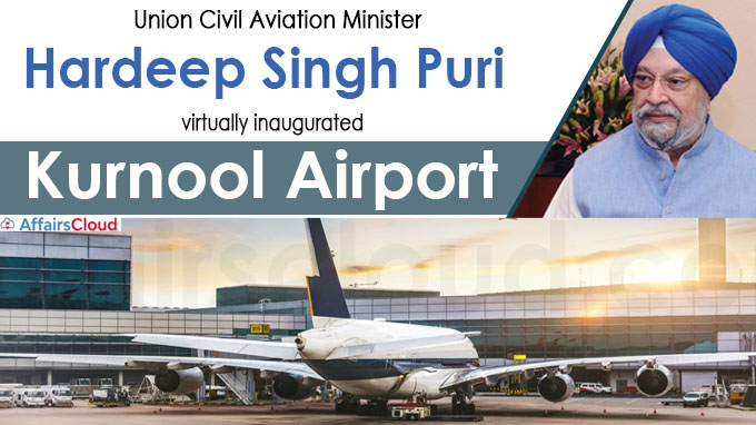 Hardeep Singh Puri inaugurates airport in Andhra Pradesh's Kurnool