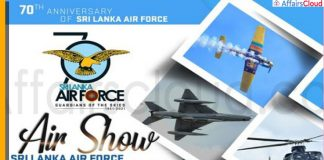IAF jets to feature in Sri Lankan Air Force's 70th anniversary celebrations