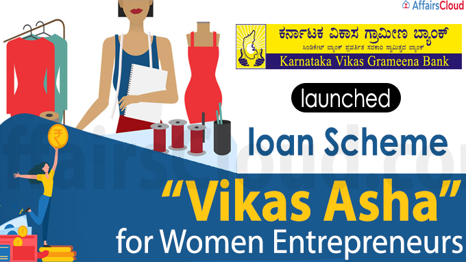 KVGB launches loan scheme 'Vikas Asha 'for women entrepreneurs