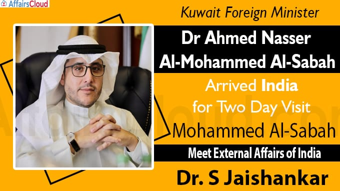 Kuwait Foreign Minister arrives in India for two-day visit
