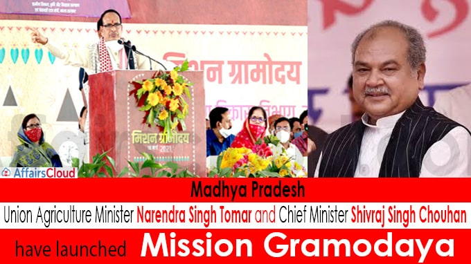 Mission Gramodaya launched in Madhya Pradesh