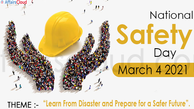 National Safety Day new