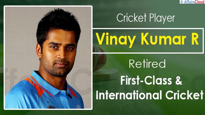 R Vinay Kumar announces retirement