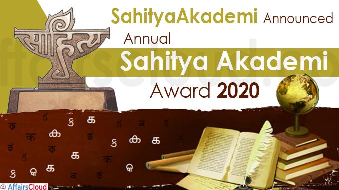 SahityaAkademi announces Annual Sahitya Akademi Award 2020