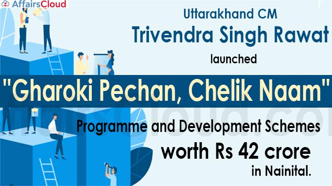 U''khand CM launches ''Gharoki Pechan, Chelik Naam'' scheme from Nainital
