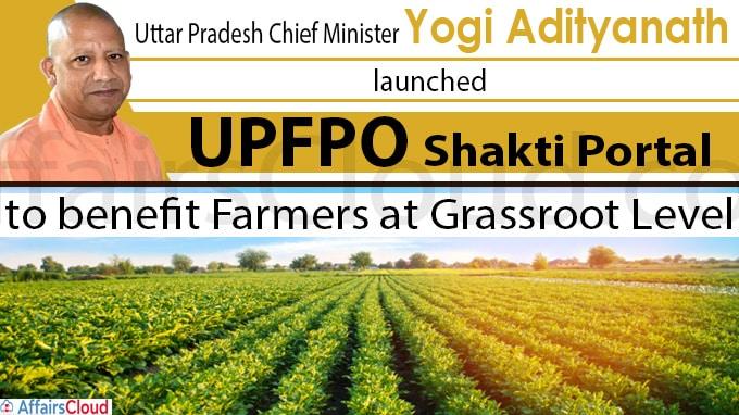 Uttar Pradesh govt develops India's first FPO portal