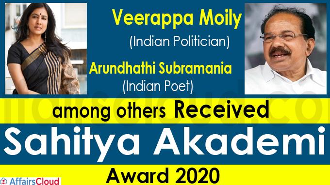 Veerappa Moily, Arundhathi Subramania receive Award