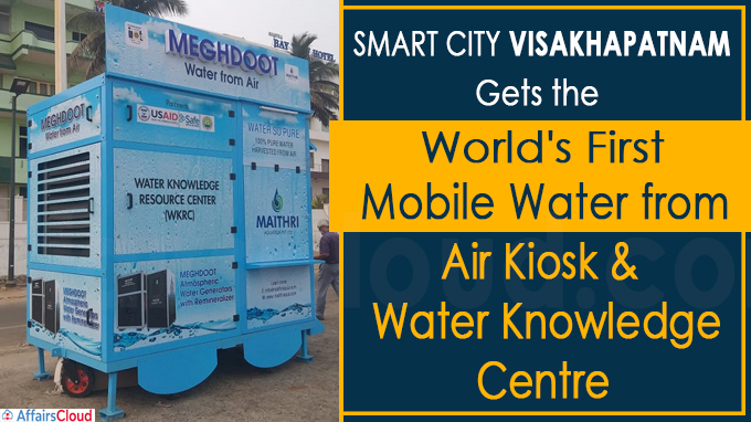 World's First Mobile Water from Air Kiosk and Water Knowledge Centre