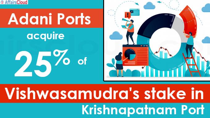 Adani Ports acquire of Vishwasamudr