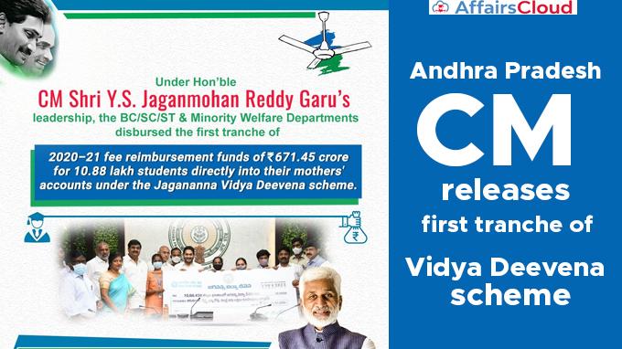 CM-releases-first-tranche-of-Vidya-Deevena-scheme
