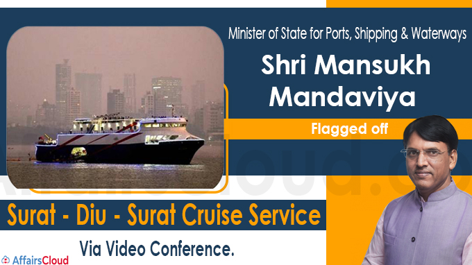 Cruise Service starts between Surat and Diu