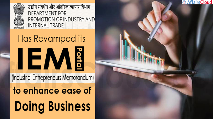 DPIIT revamps IEM portal to enhance ease of doing business
