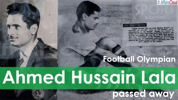 Football Olympian Ahmed Hussain Lala passed away
