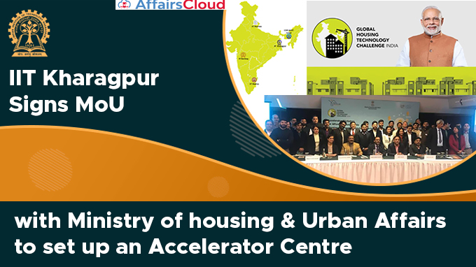 IIT-Kharagpur-Signs-MoU-with-Ministry-of-housing-&-Urban-Affairs-to-set-up-an-Accelerator-Centre