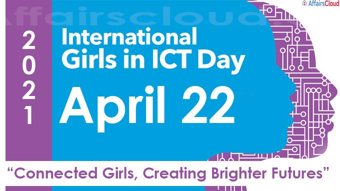 International Girls in IC