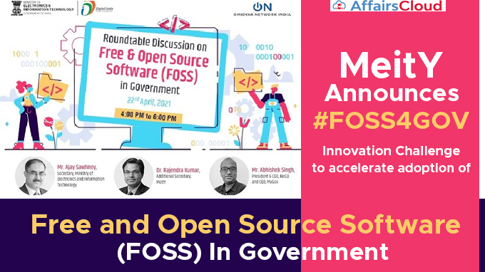 MeitY-announces-#FOSS4GOV-Innovation-Challenge