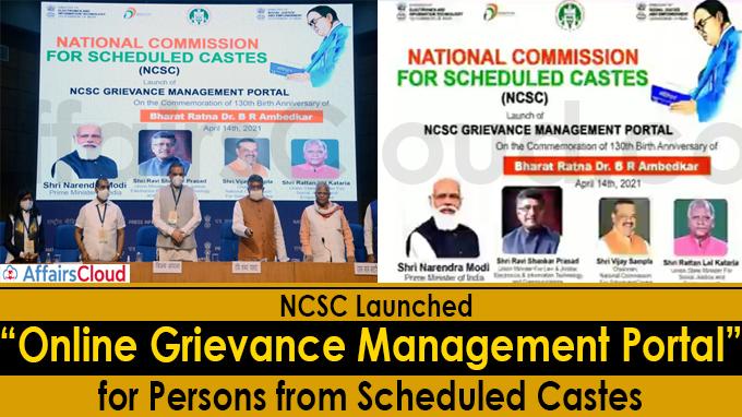 """NCSC Launches """"Online Grievance Management Portal"""""""