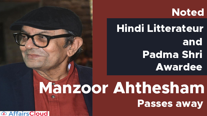 Noted-Hindi-litterateur-and-Padma-Shri-awardee-Manzoor-Ahthesham--passes-away (1)