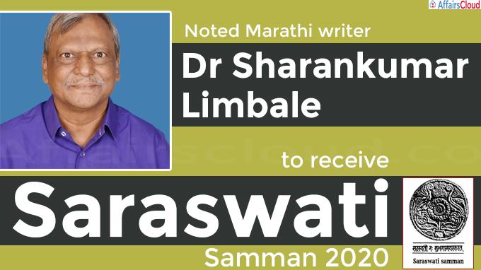 Noted Marathi writer Dr Sharankumar Limbale to receive Saraswati Samman 2020