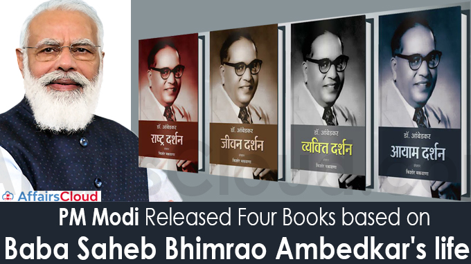 PM Modi releases four books based on Baba Saheb Bhimrao Ambedkar's life