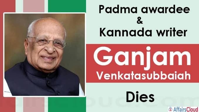 Padma awardee & Kannada writer Ganjam Venkatasubbaiah dies
