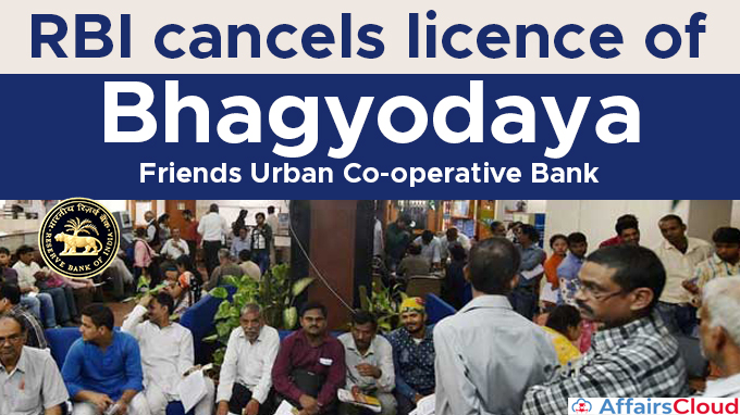 RBI-cancels-licence-of-Bhagyodaya-Friends-Urban-Co-operative-Bank
