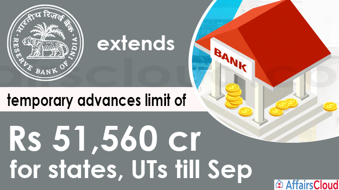 RBI extends temporary advances