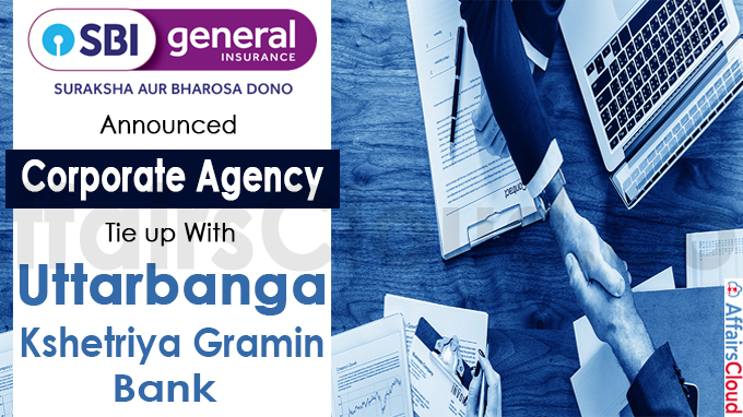 SBI General Insurance announces Corporate Agency tie up
