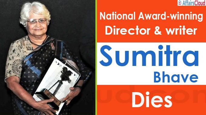 Sumitra Bhave National Award