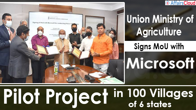 Union Ministry of Agriculture signs MoU with Microsoft