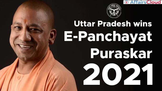 "Uttar-Pradesh-wins-""E-Panchayat-Puraskar-2021"""