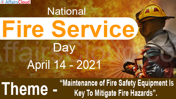 national fire service day