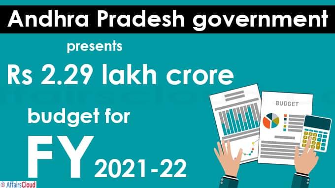 Andhra Pradesh government