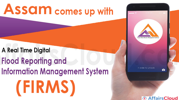 Assam comes up with a real time Digitalm FIRMS