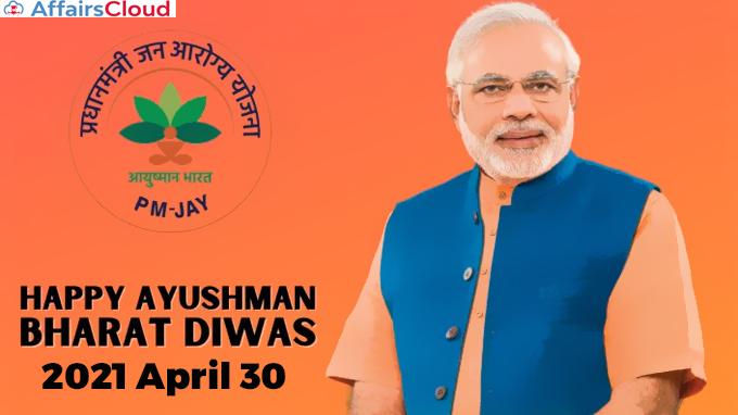 Ayushman-Bharat-Diwas-2021
