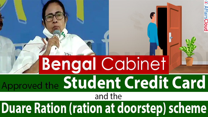 Bengal Cabinet approved the Student Credit Card