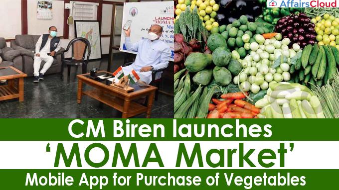 CM Biren launches 'MOMA Market' mobile App