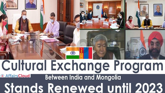 Cultural Exchange Program between India and Mongolia