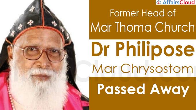 Former Head of Mar Thoma Church Dr Philipose Mar Chrysostom Passes Away